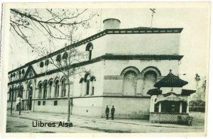 Girona  Caserna d'Artillería  Cuartel de artillería 17 €
