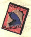 sello33